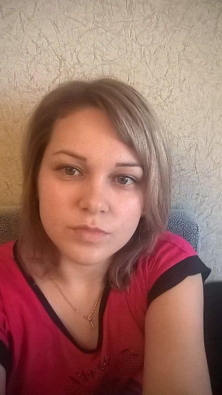 femei singure cu poze)