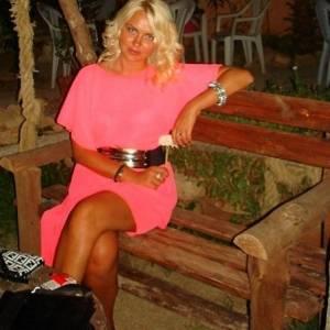 Femei Frumoase Sibiu | Sentimente