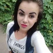 fete frumoase din rîbnița sunt online pe sentimente)
