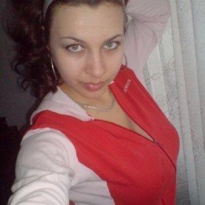 Caut divorțate fete din București)
