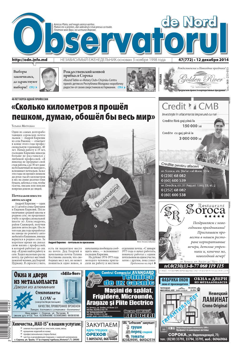 Femei Divortate Care Cauta Barbati Din Vrnjačka Banja