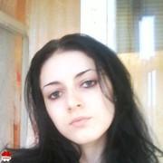 femei frumoase din Craiova care cauta barbati din Sibiu