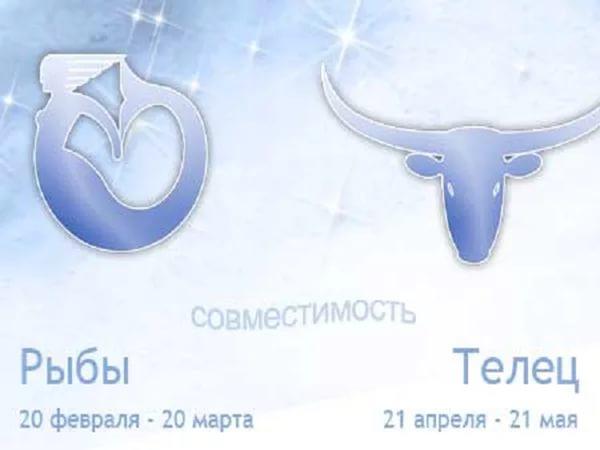 Horoscop: Barbatul legendar al zodiacului!