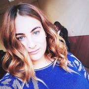 Caut frumoase femei din Craiova