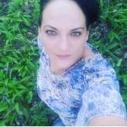 femei frumoase din Timișoara care cauta barbati din Craiova)