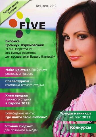 cunoașteți o fată sub 45 de ani)